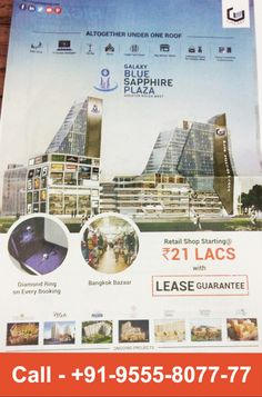 Galaxy Blue Sapphire biggest commercial plaza at Greater Noida West, Book your own space in this complex.