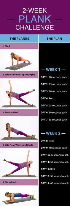 Build up to a 5-minute plank in just 2 weeks! #weightloss #loseweight #weightlossworkout #plankworkout  #workout #Fitness #Health https://www.youtube.com/watch?v=Q96gA6-kRZk