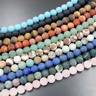 """Wholesale Natural Matte Gemstone Round Loose Beads 15"""" 4mm 6mm 8mm 10mm"""