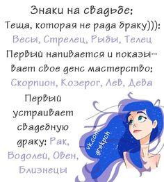 Zodiac Characters, My Astrology, Friend Memes, Aquarius, Art, Goldfish Bowl, Art Background, Kunst, Gcse Art