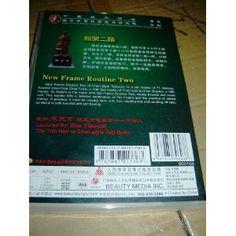Chen style Taijiquan / New Frame Routine Two / 3 DVD $24