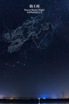 """仙王座 仙王座 这个星座中最亮的星也还不到2m,所以要找到它并不是很容易。从w形的仙后座出发,沿着秋季的银河西去,即可在银河北侧碰到一个半浸在银河里的""""扁五边形"""",那就是仙王座内几颗较主要的星组成的图案。除北极星自身所在的星座(小熊座)外,仙王座是最靠近北极星的了"""