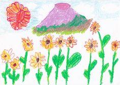 ■■■福島市立第四小学校/1年生/女の子■■■ 【作品タイトル】てんきのよいひのひまわり  【伝えたい事】ほんとうにてんきがよくておやまがあってきれいなひまわりがさくといいな。くもがきれいでいちにちみずをなんかいもあげなくてもだいじょうぶなひまわりです。