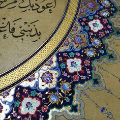 Design Trends, My Design, Illumination Art, Iranian Art, Turkish Art, Islamic Art Calligraphy, Interior Design Living Room, Design Bedroom, Sustainable Design