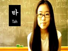 Learn Korean 1: Pronounce the Alphabet    I love learning new languages!  This is my next project.