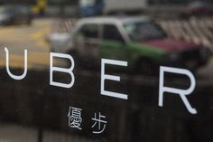 Uber Ups Minimum Fares by as Much as 80% in Hong Kong
