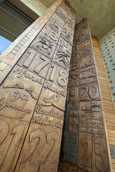 Entrance doors to the Constitutional Court Johannesburg with the 27 Bills Of Rights carved into their wooden face Johannesburg Africa, Entrance Doors, Luxury Travel, Hardwood Floors, Carving, Adventure, Face, Entry Doors, Wood Floor Tiles