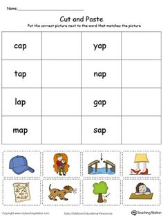Tables Practice Worksheets Pdf Big Book Of Sat Words Prep Pdf  Learning Basic English To  Free Handwriting Worksheets For Kids Word with Insolvency Worksheet Fillable Free Ap Word Family Match Picture With Word In Color Worksheet Polyhedron Nets Worksheets Pdf