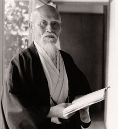 Click here for an actual voice recording of Morihei's speech with complete English subtitles