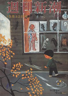 Rokuro Taniuchi's illustrated covers for the Weekly Shincho (Japan, circa 1956-1981)