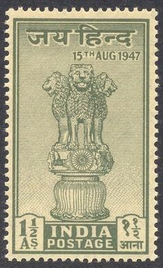 India 1947 Ashoka Lions 1 and half annas - Postage stamps and postal history of . - India 1947 Ashoka Lions 1 and half annas – Postage stamps and postal history of India – Wikiped - Rare Stamps, Vintage Stamps, Jaipur Inde, Sri Lanka, History Of India, Ancient History, British History, Modern History, Black History