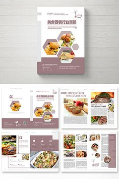 High-end style Chinese food brochure Company Brochure Design, Brochure Design Layouts, Flyer Design, Layout Design, Food Template, Layout Template, Brochure Template, Templates, Brochure Food