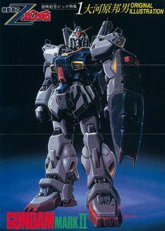 "kinks3: ""大河原邦男 Mk-II コミックボンボン """
