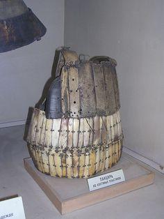 Bone lamellar armor, Alaska, 19th Century.
