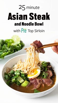 This is an easy ramen-like bowl made with tender sirloin steak, brown rice noodles, ginger flavored beef broth and herb and vegetables. Make this recipe on a busy weeknight in 25 minutes! Asian Beef, Asian Soup, Beef Ramen Recipe, Noodle Bowls, Soup Bowls, Beef And Noodles, Rice Noodles, Asian Recipes, Beef Recipes