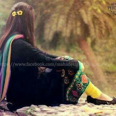 Black is everything Beautiful Love Pictures, Beautiful Cover, Pakistani Bridal, Pakistani Dresses, Friendship Day Bands, Stylish Girl, Stylish Outfits, Dp Photos, Profile Pictures