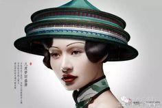 重庆房地产广告精选的微博_微博 #Graphic Design Poster