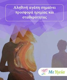 If You've Done Everything You Could to Make Your Relationship Work, You Can Walk Away Without Regrets — Step To Health Make It Work, How To Make, Greek Quotes, Do Everything, Healthy Relationships, Regrets, Make It Yourself, Love, Words