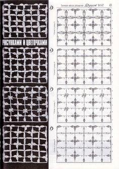 вязание-разные виды | Записи в рубрике вязание-разные виды | Дневник Забава555 : LiveInternet - Российский Сервис Онлайн-Дневников