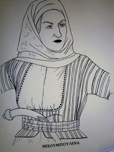 Προσχολική Παρεούλα : Η επανάσταση του Εικοσιένα με απλά λόγια .. National Holidays, Illustrators, Diy And Crafts, Paper Boats, Kindergarten, Activities, History, Greece, Pattern