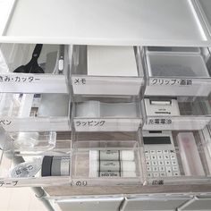 Medicine Cabinet Organization, Desk Inspo, Study Corner, Desk Stationery, Study Room Decor, Minimalist Apartment, School Furniture, Tidy Up, Love Home