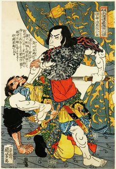 The 108 Heroes of the Popular Suikoden: Ruan Xiaowu / Tammeijirô Genshôgo. 1827-1830.