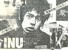 INU メシ喰うな!3月1日発売 http://pinup-baby-punks.blogspot.jp/2013/02/inu-31.html