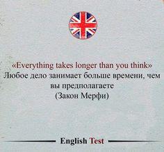 English Test, Learn English Words, English Phrases, English Idioms, English Writing, English Study, English Lessons, English Vocabulary, English Quotes
