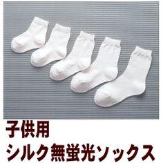 子供用シルク無蛍光ソックス10-12cm、12~14cm絹靴下【楽天市場】