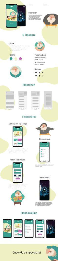 IOS App for Meditation // Concept UX/UI on Behance