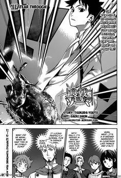 SHOKUGEKI NO SOMA CHAPTER 115 read it now at mangafreak.net #manga #anime #mangafreak