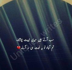 Love Husband Quotes, Love Poetry Urdu, Romantic Poetry, Deep Words, Writing, Feelings, Heart, Being A Writer, Hearts