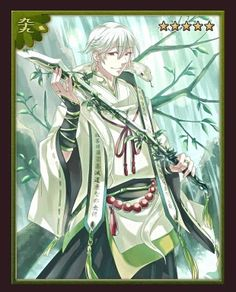Ayakashi Ghost Guild, ???