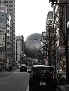 Street View - Nagoya Science Museum and Planetarium, Japan 名古屋市科学館