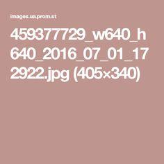 459377729_w640_h640_2016_07_01_172922.jpg (405×340)