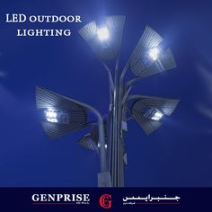 Facebook: We deal in world class LED lighting suitable for outdoor uses in Bahrain. To know more about our wide range of lighting equipment and products, do visit our website www.genpriseco.com