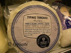 Volaki cheese from Tinos island Greek Cheese, Queso Cheese, Greek Cooking, Greek Recipes, Island, Food, Products, Cheese, Kitchens