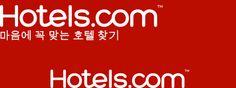 Hotels.com 홈페이지로 이동