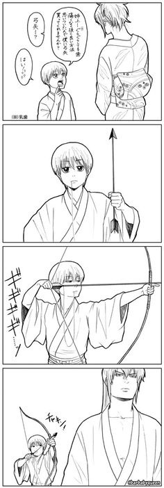 Hitting two birds with one stone. Okikagu, Two Birds, Boy Art, Doujinshi, Art Drawings, Memes, Geek Stuff, Comics, Stone
