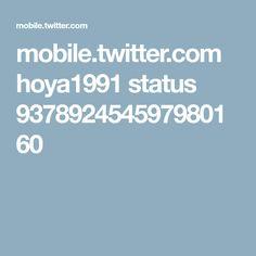 mobile.twitter.com hoya1991 status 937892454597980160