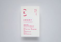 K name card:Design by Seiichi Maesaki #Graphic, #Name card