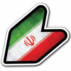 Grunge Iran - JDM Wakaba Leaf Flag Decal Sticker Car Macbook Shoshinsha iPhone #CUSTOMI