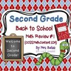Welcome to Second Grade!: Second Grade Beginning of Year Review #1 (Common Core 1.OA).  This is the first of four beginning-of-year reviews that co...