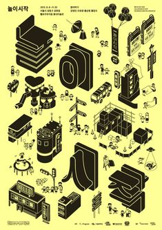 Creative Illustration, Poster, Japaness, and Isometric image ideas & inspiration on Designspiration Dm Poster, Typography Poster, Typography Design, Poster Prints, Graphic Design Posters, Graphic Design Illustration, Graphic Design Inspiration, Graphic Art, Cover Design