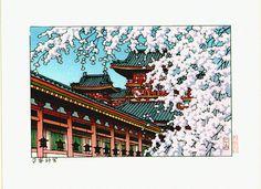 川瀬巴水: Heian Shrine (Heisei Ed.) - Artelino