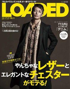 玉木宏 - LOADED Vol.11