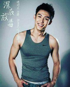 Johnny黄景瑜 is bae af.