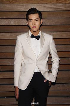 Kris Wu Yi Fan | Met Gala 2015