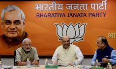 यूपी में कौन होगा BJP का चेहरा, हो गई नाम की घोषणा