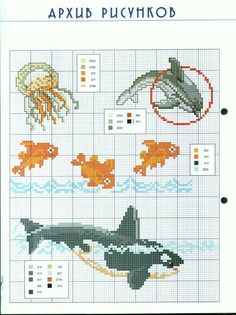 View album on Yandex. Cross Stitch Sea, Cross Stitch Needles, Cross Stitch Animals, Cross Stitch Charts, Cross Stitch Patterns, Cross Stitching, Cross Stitch Embroidery, Stitch Witchery, Stitch Cartoon